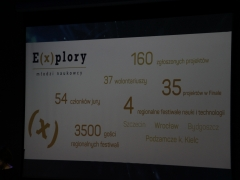 explory (248)